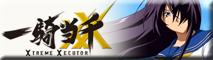 Ikkitousen Xtreme Xecutor